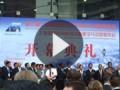 上海第三届国际航空航天技术与设备展览会 (623播放)